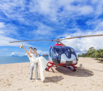 Weddings at Palm Cove